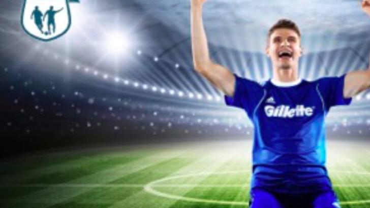 Gillette Uni-Liga (sponsored)